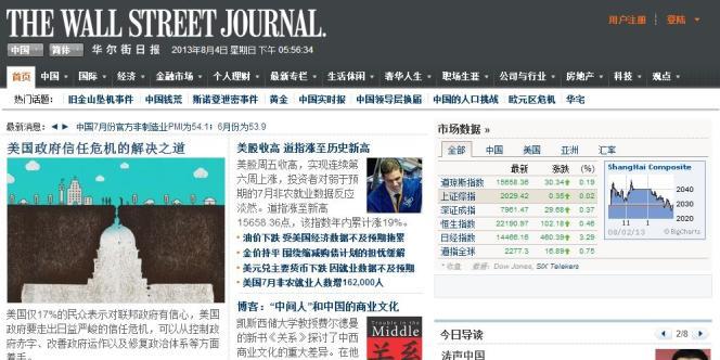 La page d'accueil de la version chinoise du Wall Street Journal, inaccessible en Chine depuis samedi.
