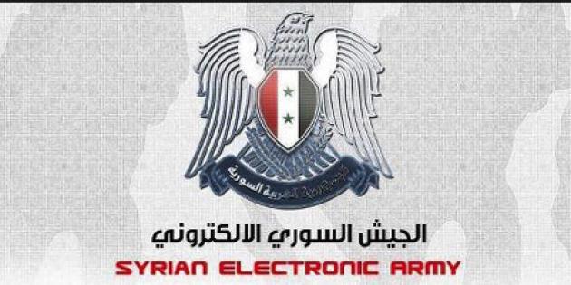 Un logo de l'Armée électronique syrienne.