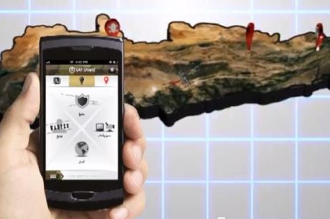 L'application de l'armée libanaise LAF Shield propose à ses utilisateurs une information en temps réel sur les menaces sécuritaires dans leurs environs.