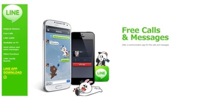 Capture d'écran du service de messagerie instantanée et de réseau social nippon Line.