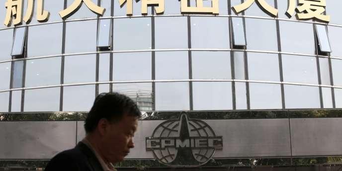 Le siège de la firme China Precision Machinery Import and Export Corp (CPMIEC), à Pékin, le 27 septembre.