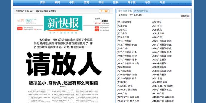En une du journal cantonais Xinkuai Bao