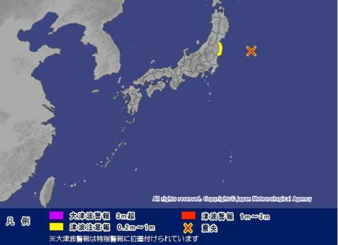 Carte diffusée par l'agence météorologique japonaise, vendredi 25 octobre.