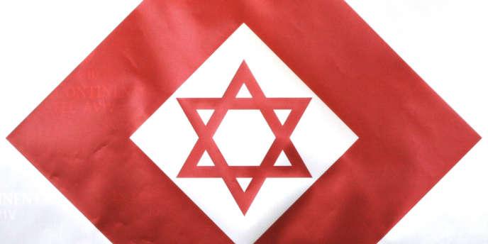 Logo de l'organisation Magen David Adom.