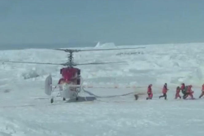 Opération de sauvetage dans l'Antarctique, le 2 janvier 2014.