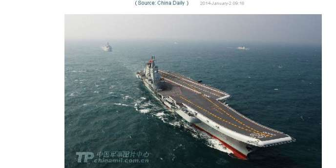 Capture d'écran du site du ministère de la défense chinois.