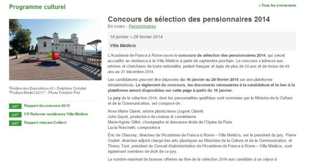 La page de la Villa Médicis consacrée au concours de sélection des pensionnaires 2014.
