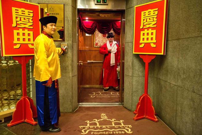 Le Capital Club, établissement très select de Pékin, les élites chinoises et internationales se retrouvent pour faire affaire.