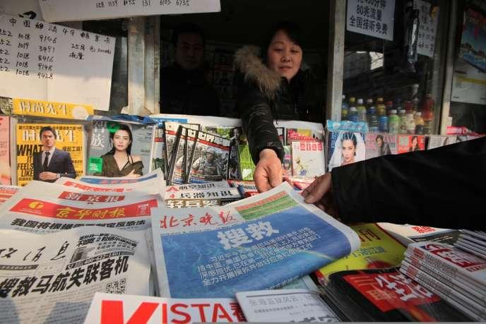 La presse officielle chinoise dénonce