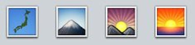 La culture japonaise dans les emoji d'Apple.