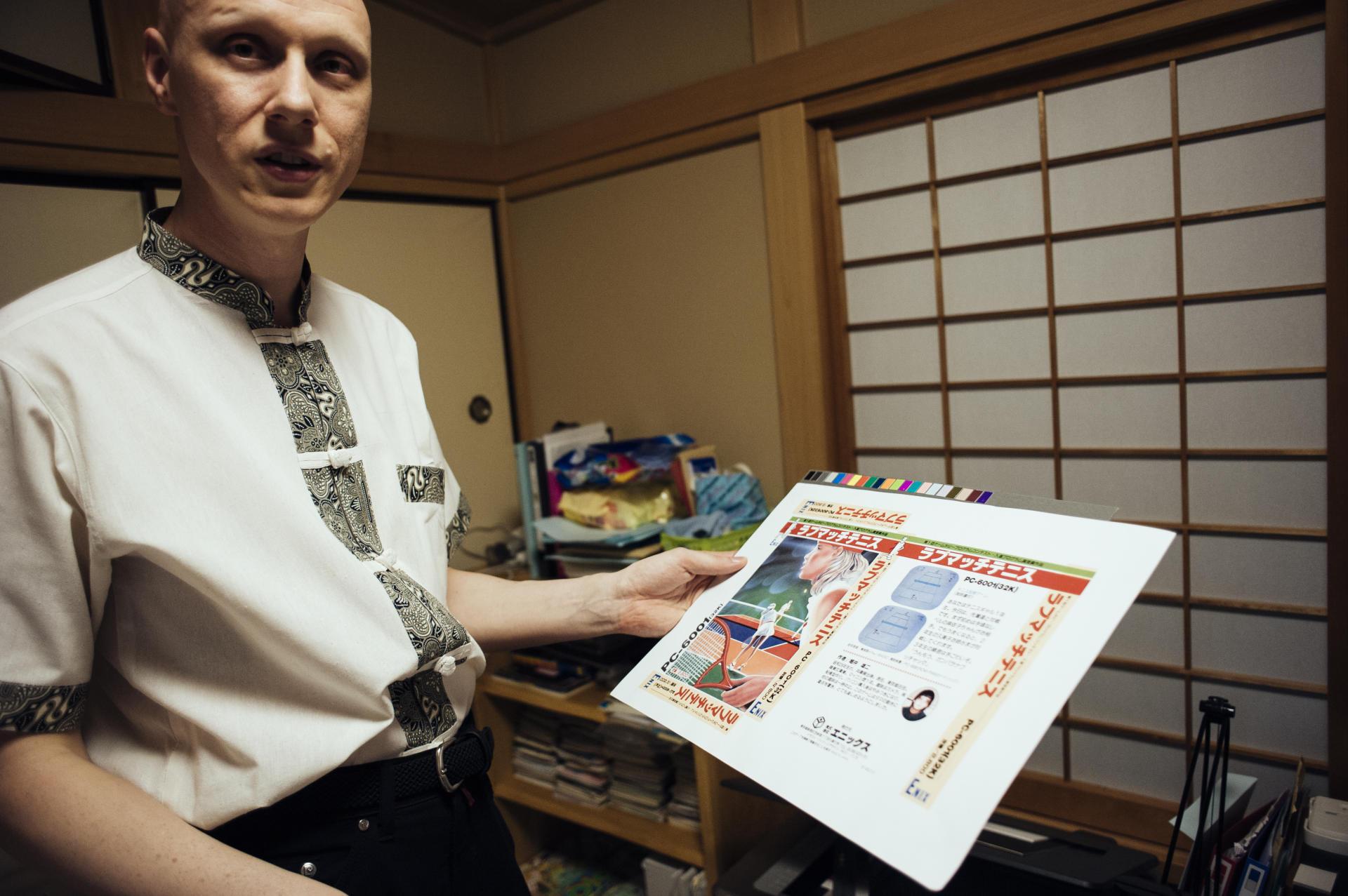 La Game Preservation Society travaille aussi sur la préservation des jaquettes et livrets des jeux vidéo.