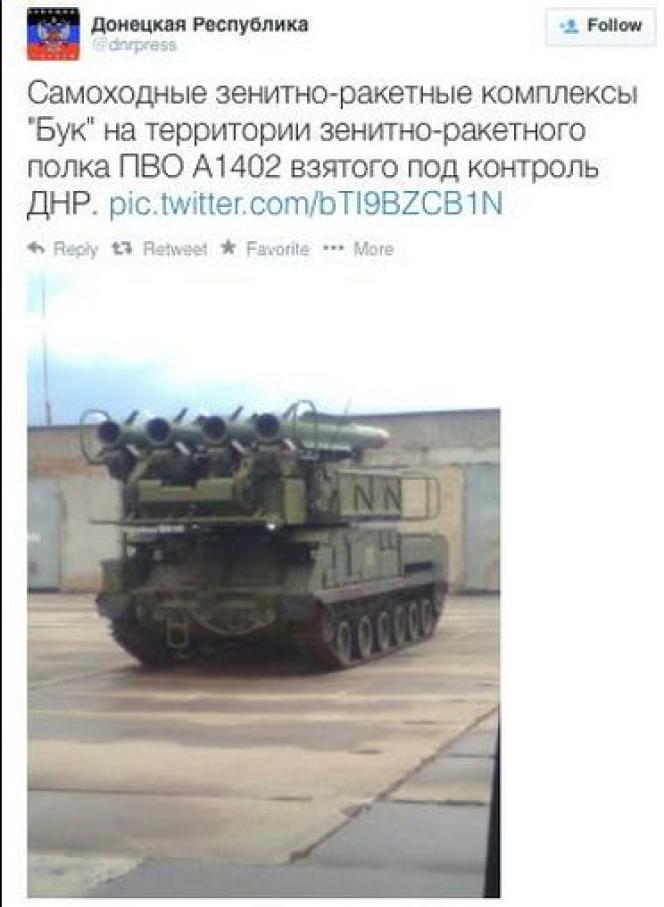 Capture d'écran d'un tweet posté le 29 juin par un compte de séparatistes en Ukraine.