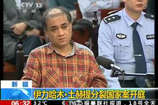 L'universitaire ouïgour Ilham Tohti, pendant son procès, en 2014.