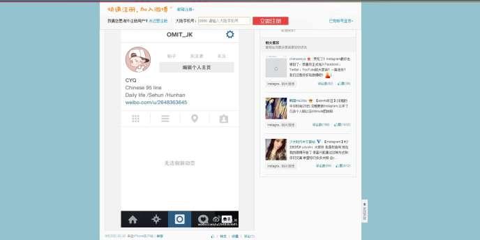 Plusieurs internautes chinois ont posté sur Weibo une photo de leur compte Instagram bloqué.