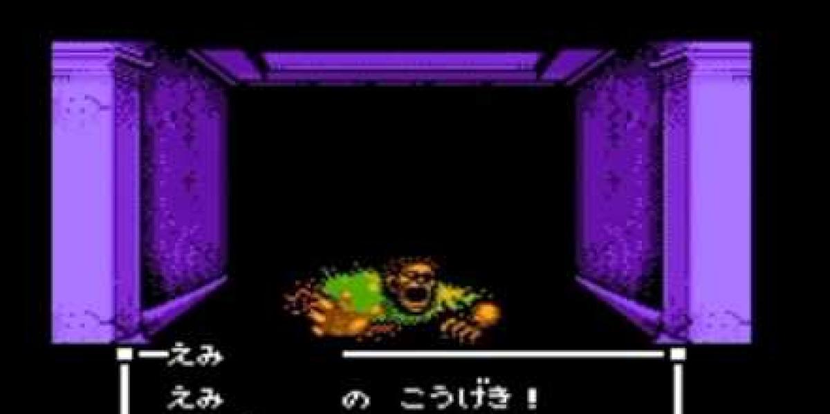 «Sweet Home» (Famicom, 1989).