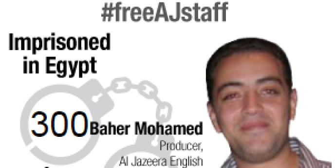 Le journaliste Baher Mohamed.