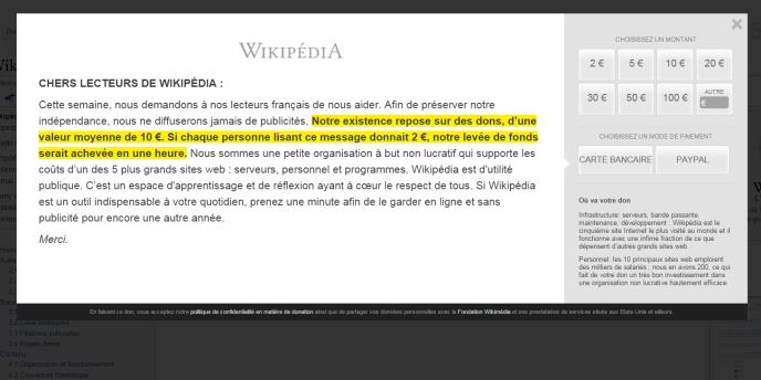 L'invitation à l'appel aux dons sur Wikipédia.