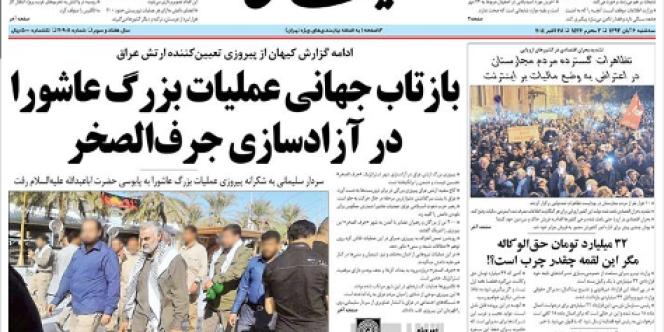 La une du quotidien ultraconservateur Kayhan, le 28 octobre, montrant le chef de la force Al-Qods, Ghassem Soleimani, après la libération de de Jurf al-Sakhr (à 50 km au sud de Bagdad), fin octobre.