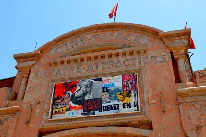 Le fronton du Ciné-Théâtre Palace, à Marrakech.