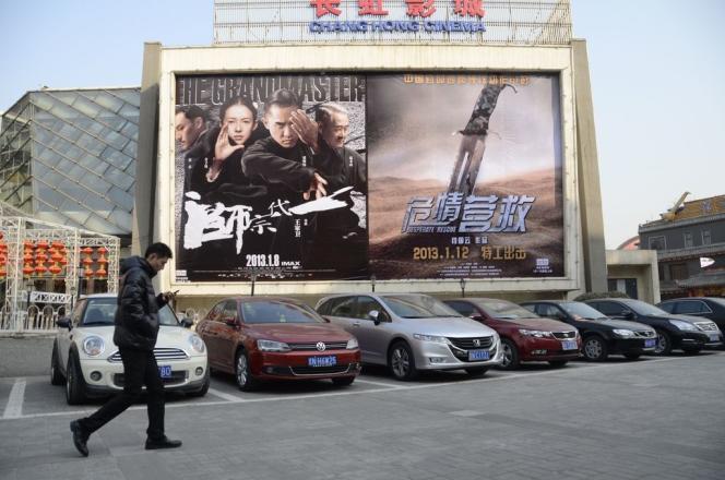 Avec une hausse de 36 % des ventes de billets de cinéma, la Chine a confirmé en 2014 sa deuxième place mondiale derrière les Etats-Unis.