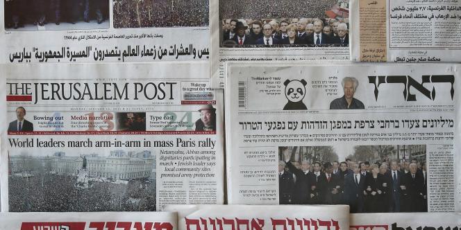 Les unes de la presse israélienne au lendemain de la marche républicaine à Paris, le 12 janvier.