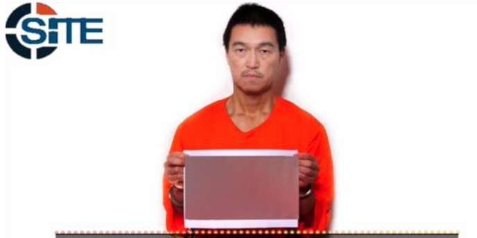 Image de Kenji Goto diffusée par l'EI, le 24 janvier 2015.
