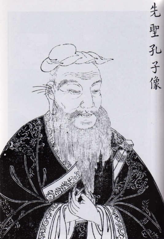 Confucius (551 avant J.-C.- 479 avant J.-C.).