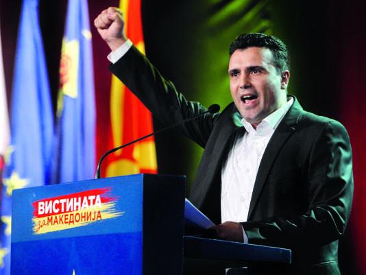 Le social-démocrate, Zoran Zaev (ici le 10 mars lors d'un meeting) s'est fixé comme objectif une adhésion « aussi rapide que possible »à l'Union européenne et avec l'OTAN.