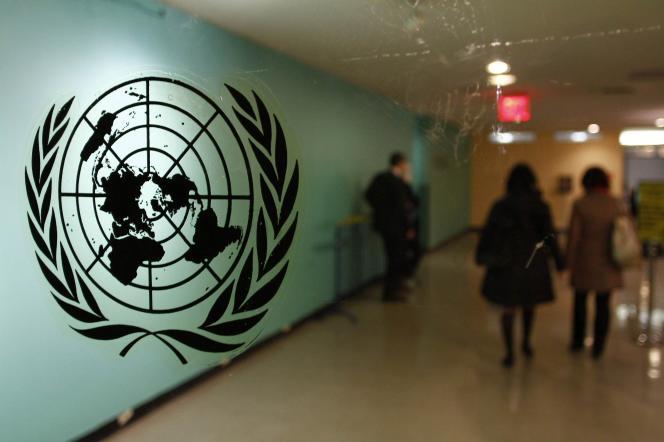 Le logo de l'ONU, à New York (2011).