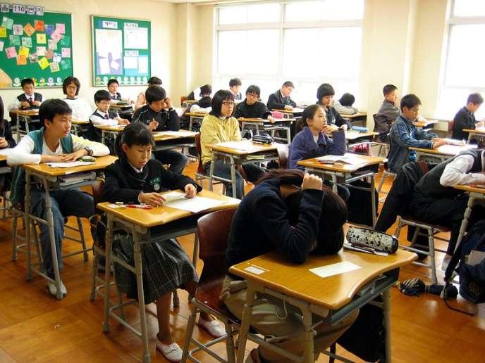 Un école à Busan, en Corée du Sud.