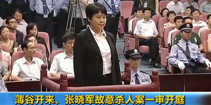 Gu Kailai lors de son procès, le 9 août 2012.