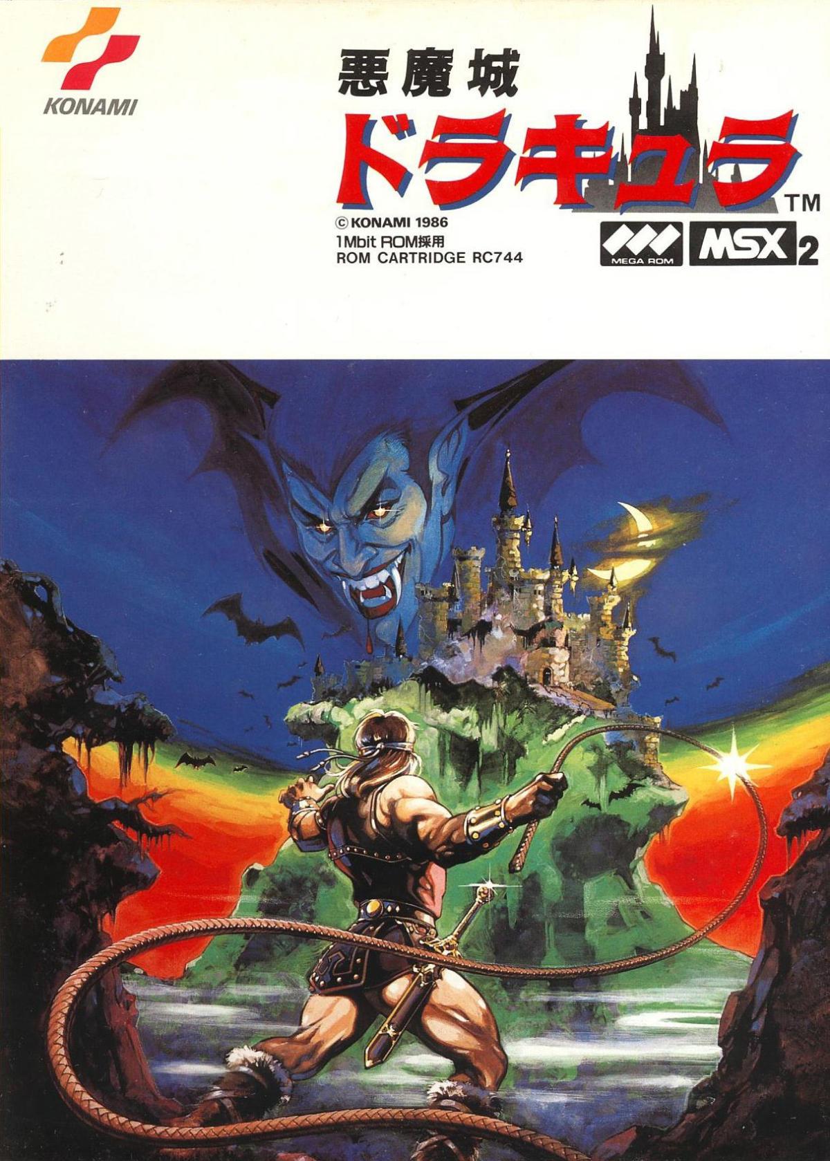 Visuel du premier Castlevania sorti en 1986.