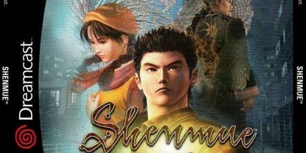 La jaquette de «Shenmue».