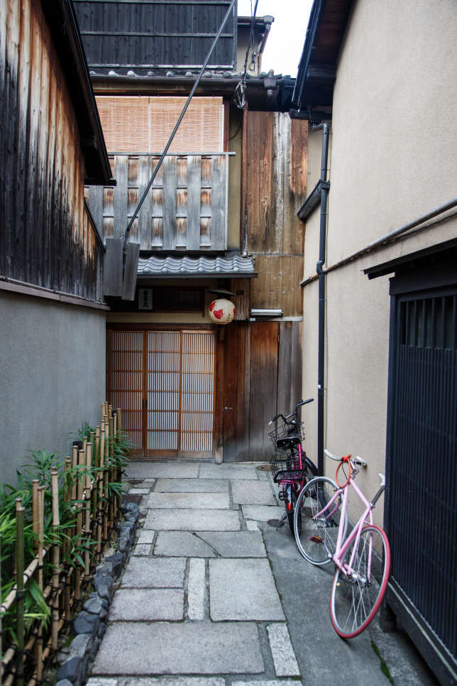 Une rue traditionnelle de Kyoto.
