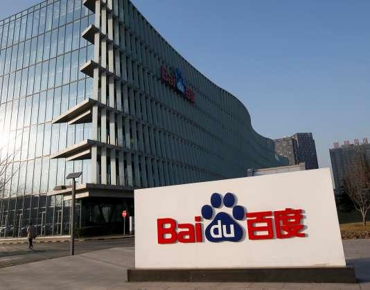 Le siège de Baidu à Pékin, le 17 décembre.