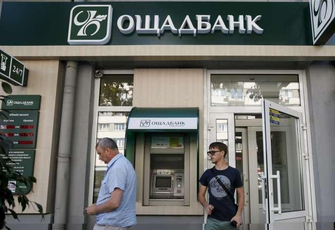 La banque Oschadbank, détenue par l'Etat, en 2015 à Kiev, en Ukraine.