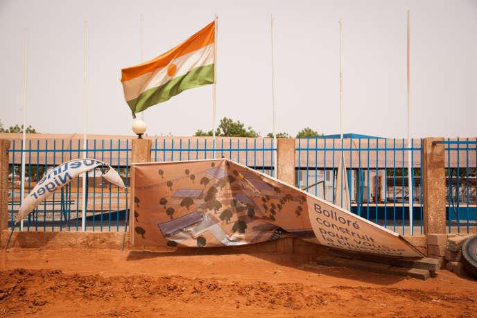 La Blue Zone de Niamey est un lieu à vocation sportive et culturelle, sorte de MJC tropicale, construit par Bolloré.
