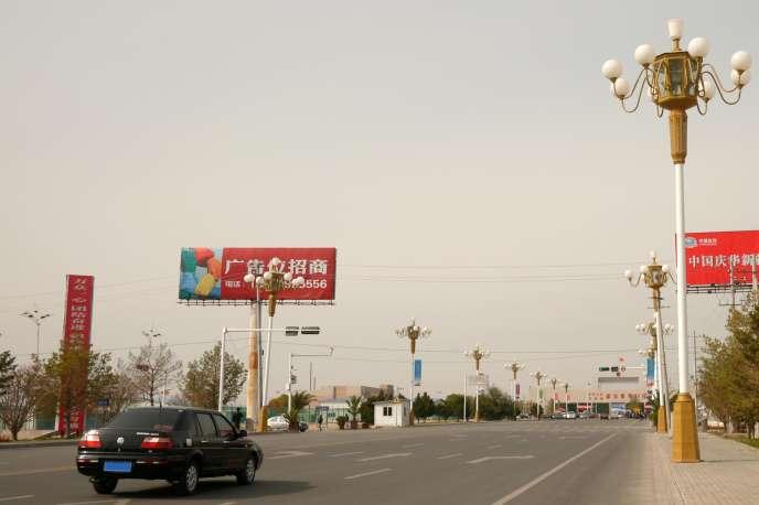 Khorgos, vu depuis le côté chinois de la frontière.