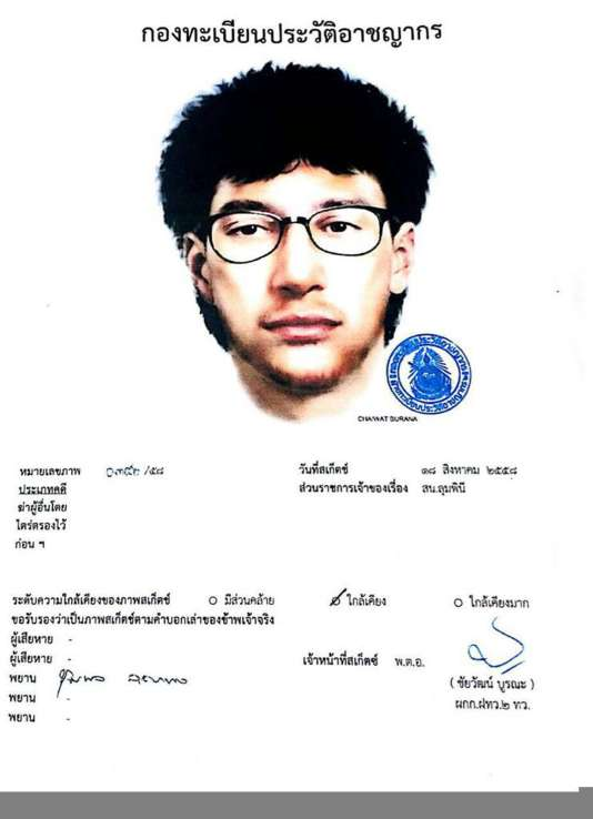 La police thaïlandaise a diffusé, le 19 août, le portrait-robot de l'homme considéré comme le principal suspect de l'attentat de Bangkok.