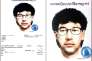 Le suspect recherché par la police thaïlandaise.