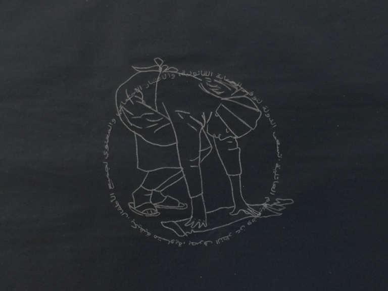 """Mustapha Akrim, """"Negative"""", 2015,  21 x 32 cm. Grattage sur papier carbone."""