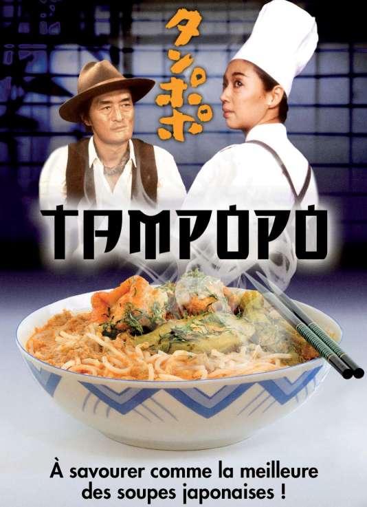 """L'affiche française du film """"Tampopo"""", de Juzo Itami (1985)."""