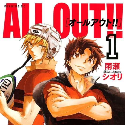 La couverture du manga « All Out !! »