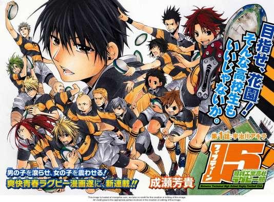 Meisetsu Kogyo Koko Rugby bu raconte le quotidien d'un club de rugby lycéen.