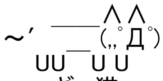 Giko le chat, est né sur 2channel.