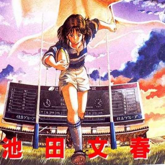« No side », un manga sur le rugby.
