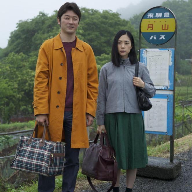Tadanobu Asano et Eri Fukatsu dans le film japonais et français de Kiyoshi Kurosawa,