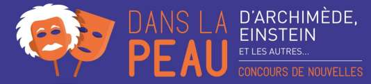 """Affiche de la 7e édition du concours """"Nouvelles avancées"""" organisé par l'ENSTA ParisTech."""