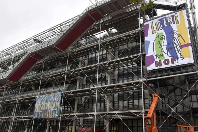 La façade du Centre Pompidou à Paris en novembre 2015.