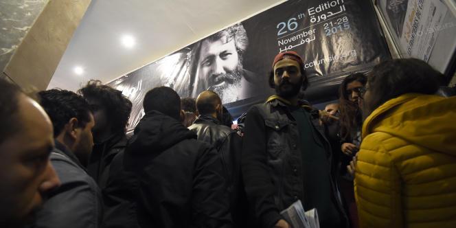 Le public avant la projection du film